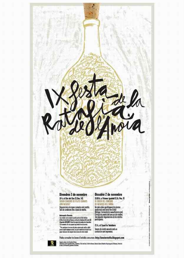 IXa Festa de la Ratafia de l'Anoia - Igualada